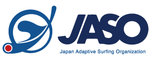 一般社団法人 日本障害者サーフィン協会