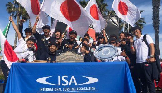 2019 ISA World Adaptive Surfing Championship 日本代表選出について