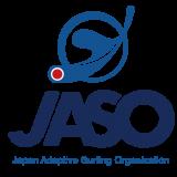 2018年度一般会員登録 2018年12月31日まで有効  |  日本国内のアダプティブサーファー